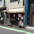 薬膳カレー じねんじょ 谷中店(台東区)