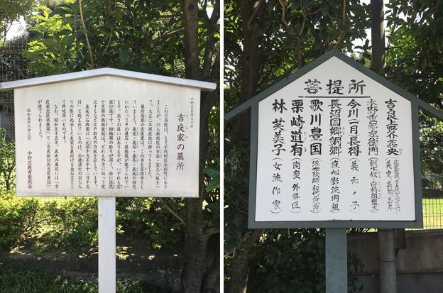 功運寺(中野区)