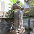 長延寺(杉並区)