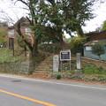 Photos: 崇福寺(甘楽町小幡)下馬碑