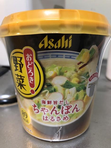 ちゃんぽん はるさめスープ