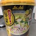 写真: ちゃんぽん はるさめスープ