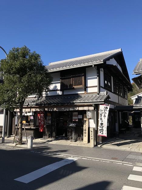 千成亭 八幡堀店(近江八幡市)