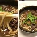 Photos: 松吉(滋賀県彦根市)