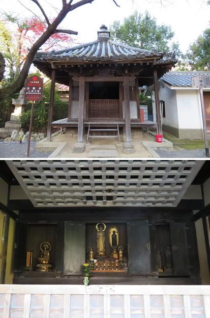 薬師堂(法観寺。東山区)