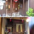 Photos: 明智光秀の塚(東山区)