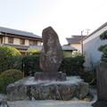 一乗寺下り松(大楠公戦陣蹟。左京区)