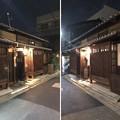 Photos: はる家 Aqua(下京区)
