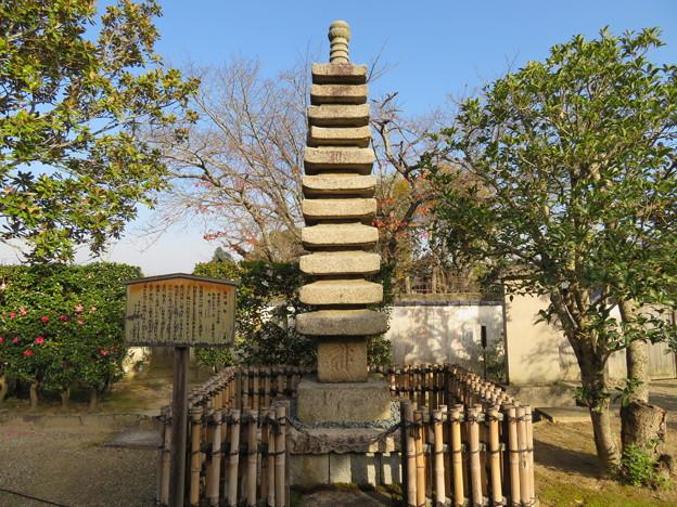 朝日山平等院(宇治市)石造層塔