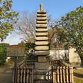 写真: 朝日山平等院(宇治市)石造層塔