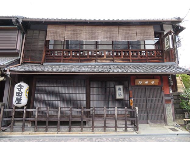 寺田屋(伏見区)