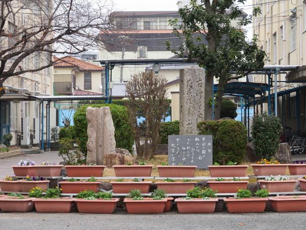 鳥羽・伏見合戦古戦場(伏見区)維新戦跡碑