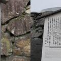 御香宮門前町・黒田節誕生地(伏見区)