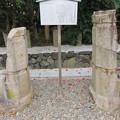 御香宮神社(伏見区)大手筋木鳥居旧基礎石