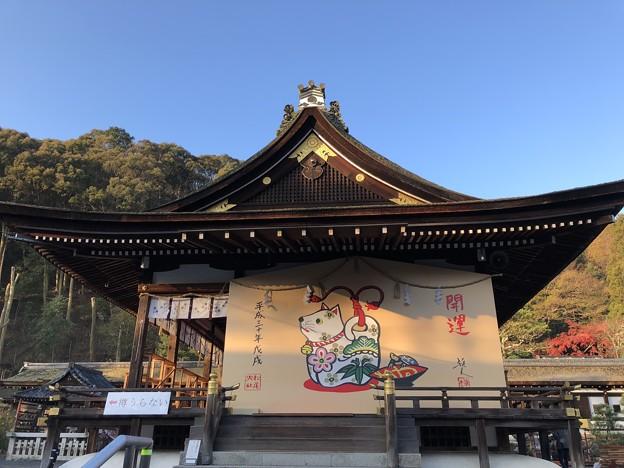 松尾大社(西京区)拝殿