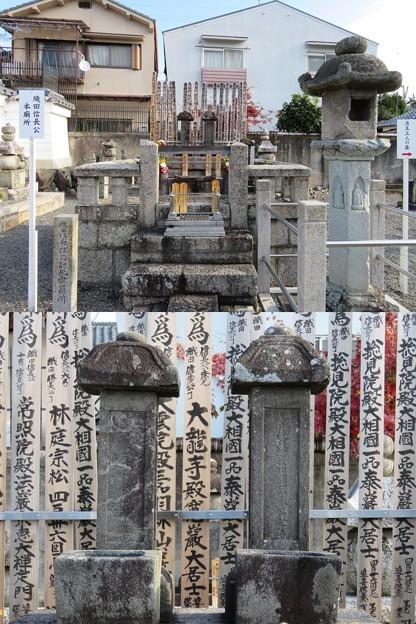 阿弥陀寺(上京区)織田信長・信忠墓