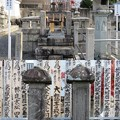 Photos: 阿弥陀寺(上京区)織田信長・信忠墓