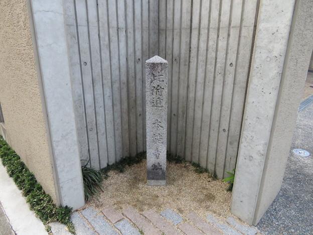 本能寺跡碑(中京区)本能寺推定跡地南