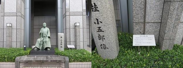 長州藩邸(中京区)桂小五郎像