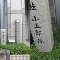 Photos: 長州藩邸(中京区)桂小五郎像