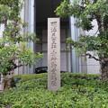 長州藩邸(中京区)明治天皇行幸所勧業場
