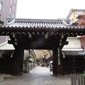 Photos: 本能寺(中京区)山門