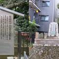 Photos: 佐久間象山・大村益次郎遭難之地(中京区)