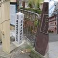 対馬宗屋敷・桂小五郎寓居跡(中京区)