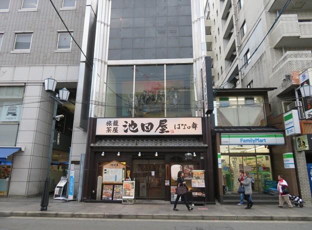 池田屋(中京区)