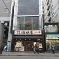 Photos: 池田屋(中京区)