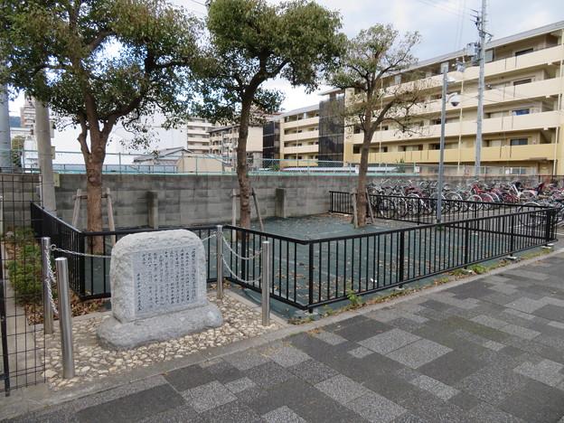 池田屋事変殉難志士墓所跡碑(東山区)