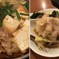 Photos: チャハヤ(足立区一ツ家)