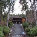 Photos: 三井寺(園城寺。大津市)一切経堂