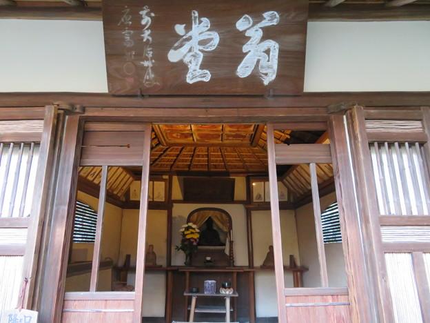 義仲寺(大津市)翁堂