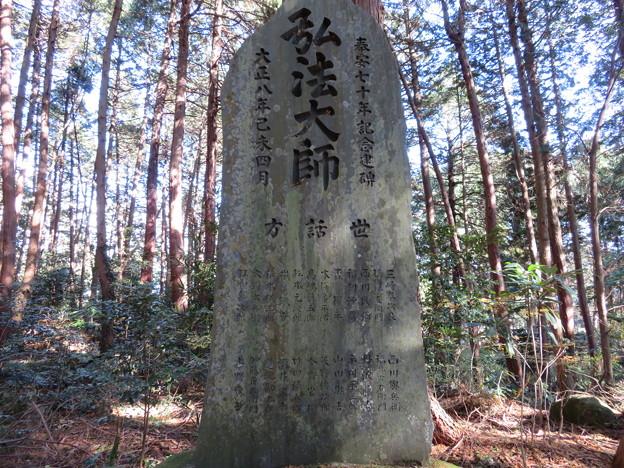 安土城(近江八幡市)御茶屋平/巡礼地