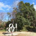 八幡山城(近江八幡市)西の丸┐(-_-Ξ-_-)┌