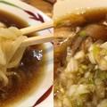 Photos: らーめん天神下 大喜 (台東)