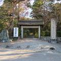 龍潭寺(彦根市)惣門