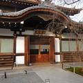 Photos: 青龍殿(山科区厨子奥花鳥町)