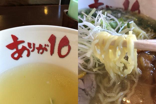 ありが10(越谷市)