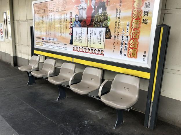 JR中央・総武線各停 代々木駅4番線(渋谷区)