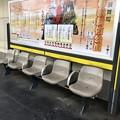 写真: JR中央・総武線各停 代々木駅4番線(渋谷区)