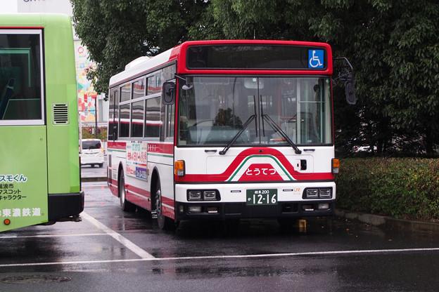P9164516-e01
