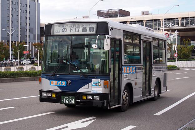 PA095874-e01