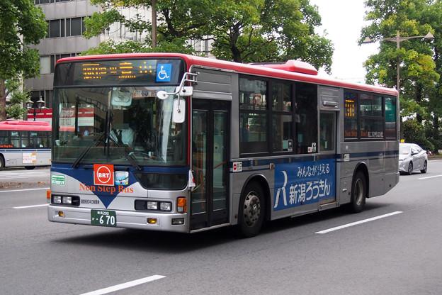 PA095983-e01