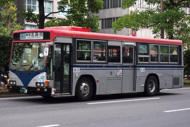 PA095987-e01