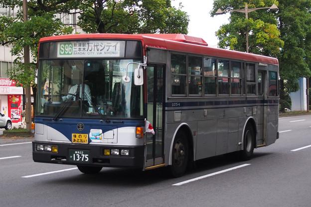 PA095998-e01