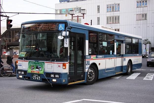 IMG_4508-e01