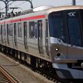 写真: 首都圏新都市鉄道つくばエクスプレスTX-2000系(皐月賞当日)