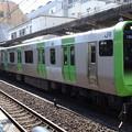 写真: JR東日本東京支社 山手線E235系